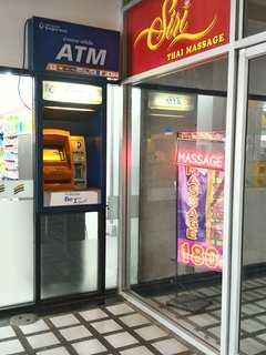 ATM Machine Under The Building.