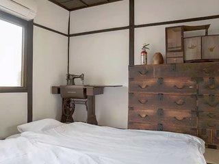 Riverside Machiya Tradition House#2, Kyoto