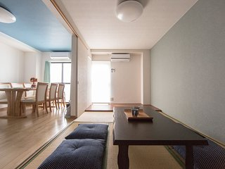 4bedrooms apartment near Kyoto Imperial Palace +4 bikes