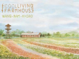 Eco organic farm stay COOLLiving Farmhouse, organic mattress,veg,food, toiletry