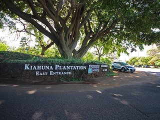 Kiahuna Plantation KAUAI Ocean View 1Bedroom, Koloa
