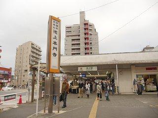 Japan tokyo otaku 5min walk Station Free Wi-Fi Designed JapaneseStyle M'sHouse03