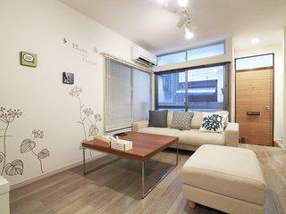 Discount Ok! JR Ebisu, Shibuya Duplex House J4