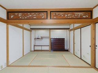 Osaka Kuma House