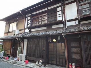 Nishioji2, Kioto