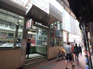 City Center 2 Bdr sleeps 5 MRT Below the Apt 9C