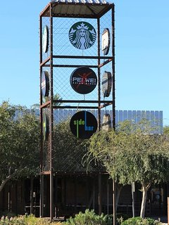 A number of popular restaurants including Starbucks within walking distance