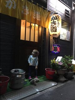 Local authentic restaurants near the house. 2 mins walk.