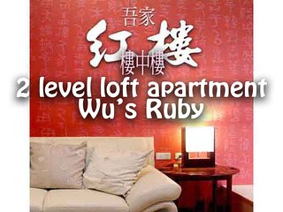 @  Taipei Riverside Entire Apt ~ Wu's Ruby  @