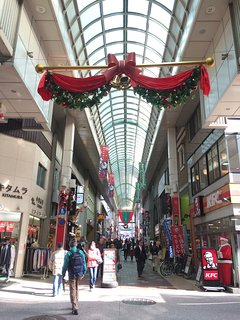 Otesuji shopping district, about 7 minutes walk