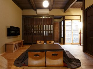 RAKUTOKO UME Authentic Kkyoto Machiya (Kyoto ppl Town House) Guest House