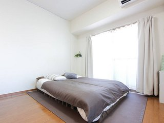 Cozy home with a washer & a dryer, 1min to metro, 8min to JR, Bunkyo