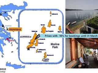Villa in quiet area: own beach, garden & boat dock, Alónissos