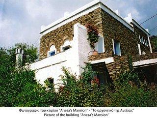Annezas Mansion, Ormos Korthiou