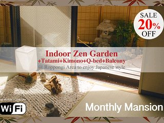 3)  40%OFF now, Traditional Japanese syle with room garden, Tatami at Roppongi