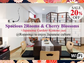 4) 40%OFF for now  2 Rooms Japanese style room, Cherry Tree at Roppongi area