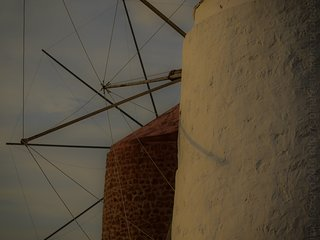 Windmill Karamitsos, Tripiti