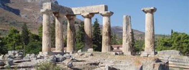 Ancient Corinth.