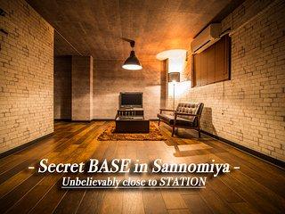 SECRET BASS in Sannomiya 〜三ノ宮駅前 雑踏の中の隠れ家