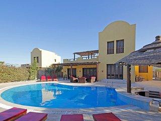 Nubische Villa MS02, El Gouna