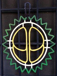 Detail on the door gate