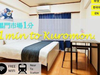 Namba/Dotonbori 5mins/Kuromon market♡Free WIFI♡87, Osaka
