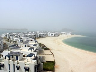 Beach Paradise 1 Bedroom with Sea View - Al Khudrawi, Palm Jumeirah