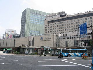 Osaka sta3min12beds 70m²4rooms fastwifi namba10min Ninja New construction