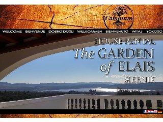 The Garden of Elais - House Rental - Sibenik