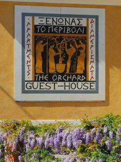 The Orchard Guesthouse logo