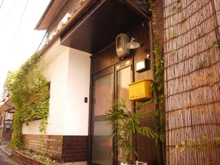 """Serendipity at Kyoto"", traditional & modern Japanese home near Imperial palace"