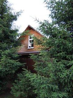Гостевой дом 'Хотяжи'