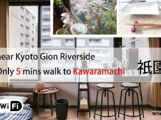 Kyoto, Gion Riverside Flat!+2 bikes