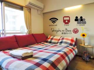 Modern Cozy Spacious Eastern Shinjuku 3mins from station w/ Pocket WiFi