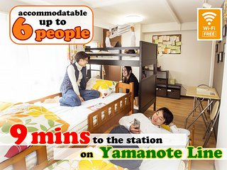 Good located near Shinjuku & Ikebukuro + free Wifi