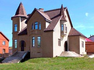 Guesthouse Vysokovo