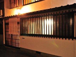 5min to Gion / 3min to Sanjo station / Traditional Machiya house