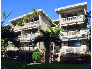 Private Condo Across the Street from the Beach!!!