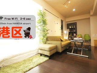 【Relaxing Modern】1LDK 40㎡/17mins to Haneda airport