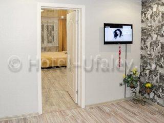 Hotel Domashniy Uyut - Ufaley