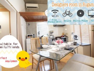 Ikebukuro City Designer's Room, Cozy and Spacious!