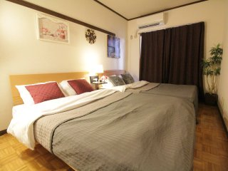 Shinjuku City, The Heart of Tokyo! Japanese Cozy and Spacious Room.  8max