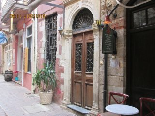 Studio in Chania old town