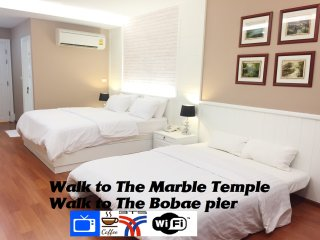 CozyHouse2Kingbeds for 4people☆MBK☆near Khaosan☆BTS☆7-11☆Sabaidee Minitel☆WIFI