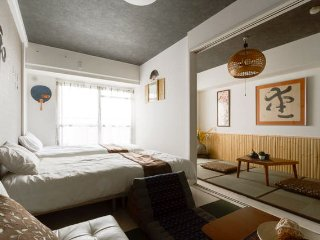 Near Osaka castle 2 bedrooms + 1 dining room 5mins walk to metro station.
