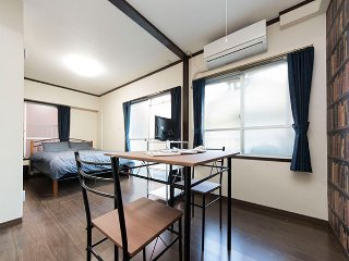【Opening Sale!!】2 Stops to Ikebukuro Spacious Home