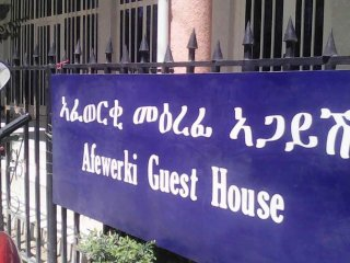 Afeworki Guest House