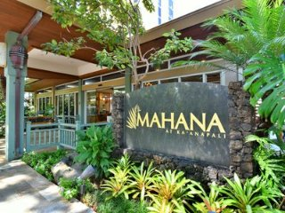 Mahana 505 Oceanfront Condo~Incredible Views~Sunsets In Paradise