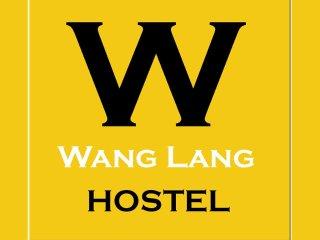 Wanglang Hostel