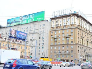 Premium Apartment in Moscow City Centre